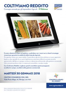 Convegno annuale per gli Imprenditori Agricolo - IV Edizione - 30 gennaio 2018